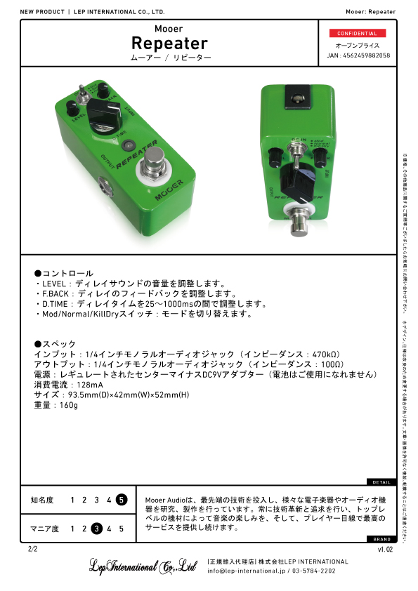 mooer-repeater-v1.02-02.jpg