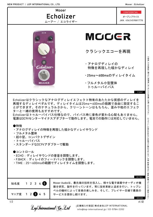 mooer-echolizer-v1.02-01.jpg