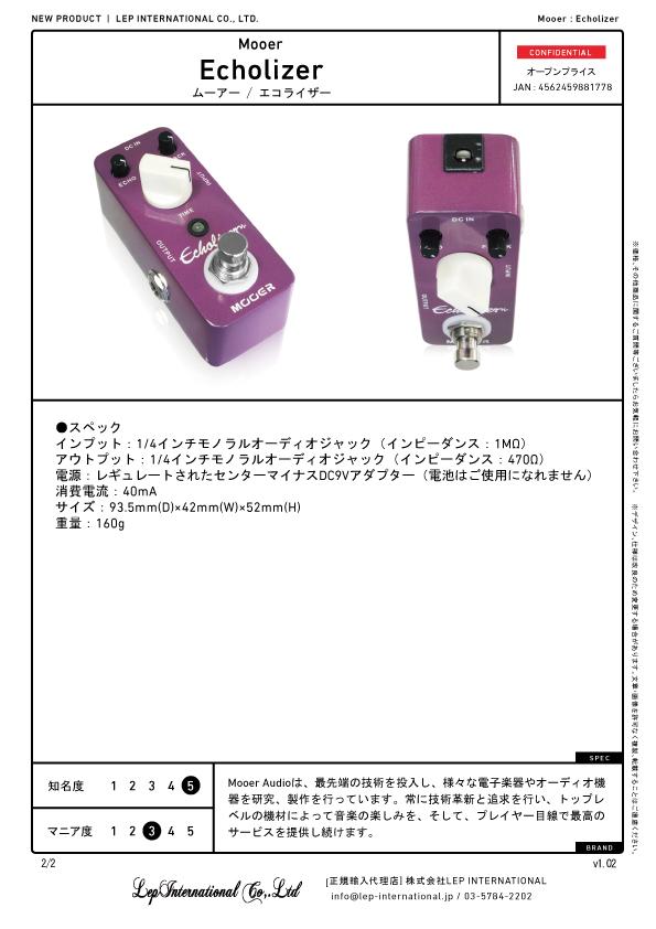 mooer-echolizer-v1.02-02.jpg