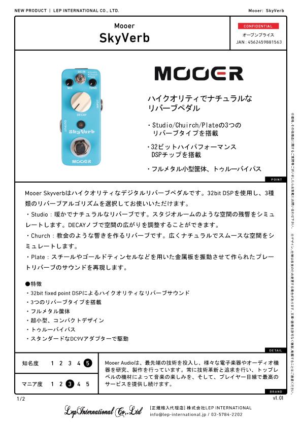 mooere-skyverb-v1.01.jpg