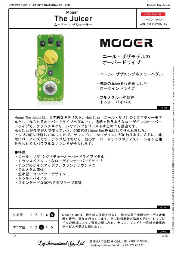 mooer-thejuicer-v1.02-01.jpg