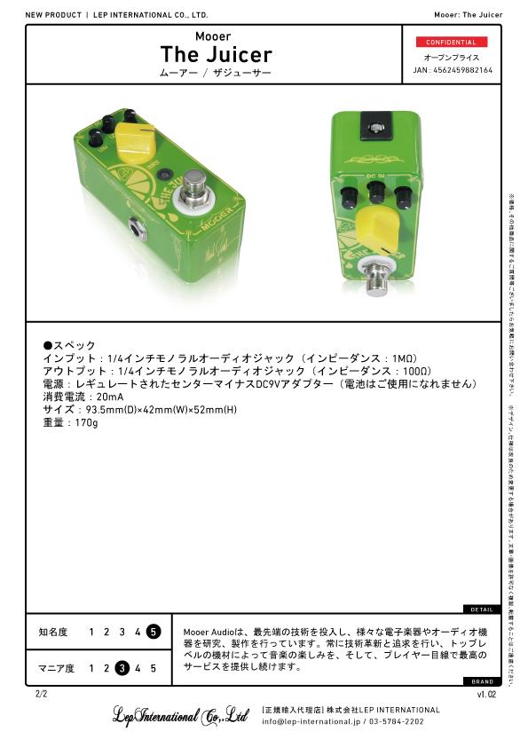mooer-thejuicer-v1.02-02.jpg
