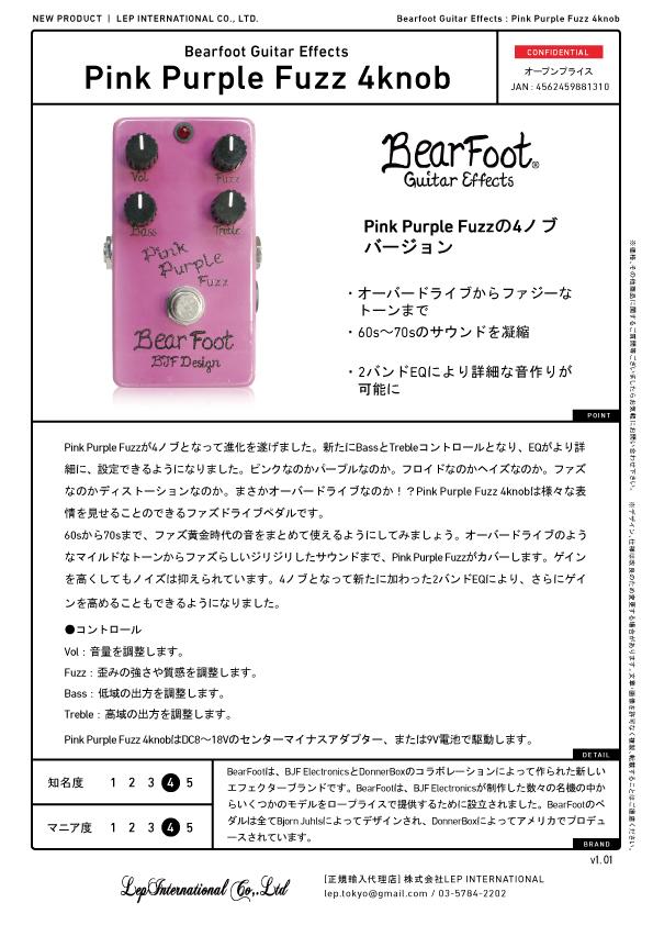 Pink-Purple-Fuzz-4knob.jpg
