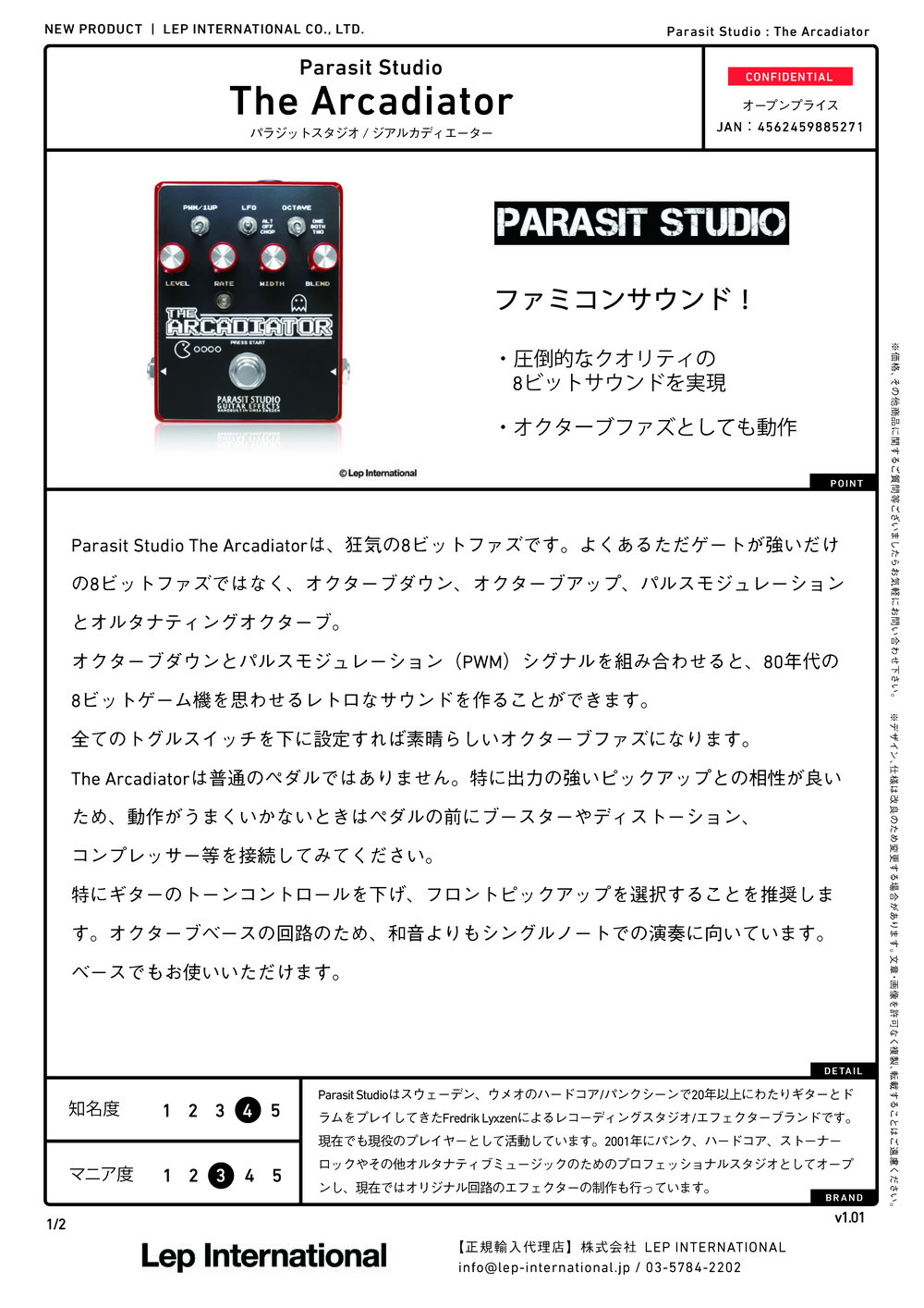 parasitstudio thearcadiator v1.01_ページ_1.jpg