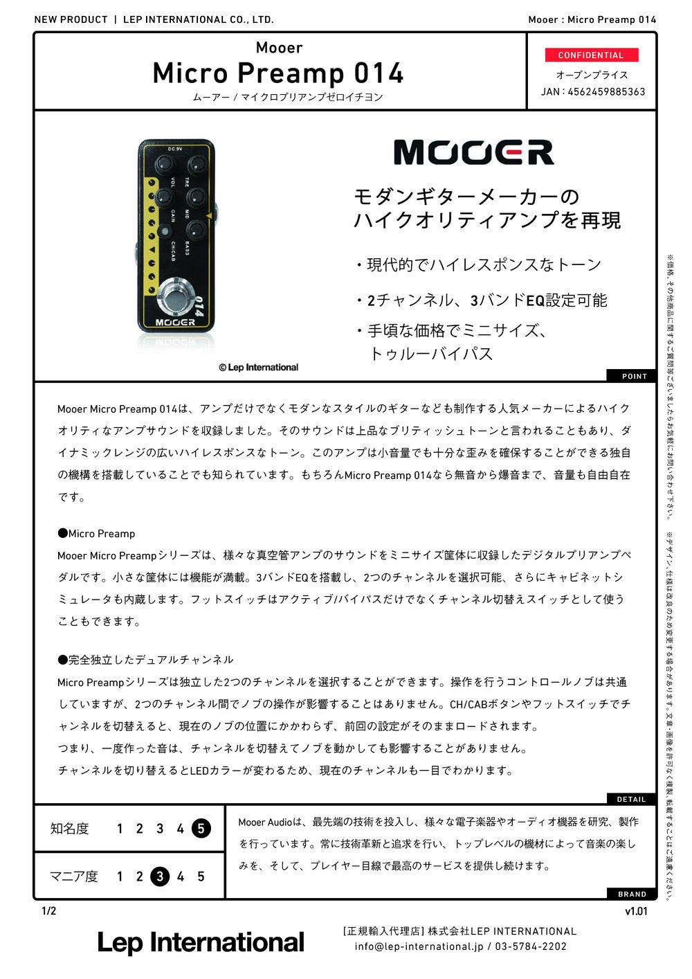 mooer micropreamp014 v1.01_ページ_1.jpg