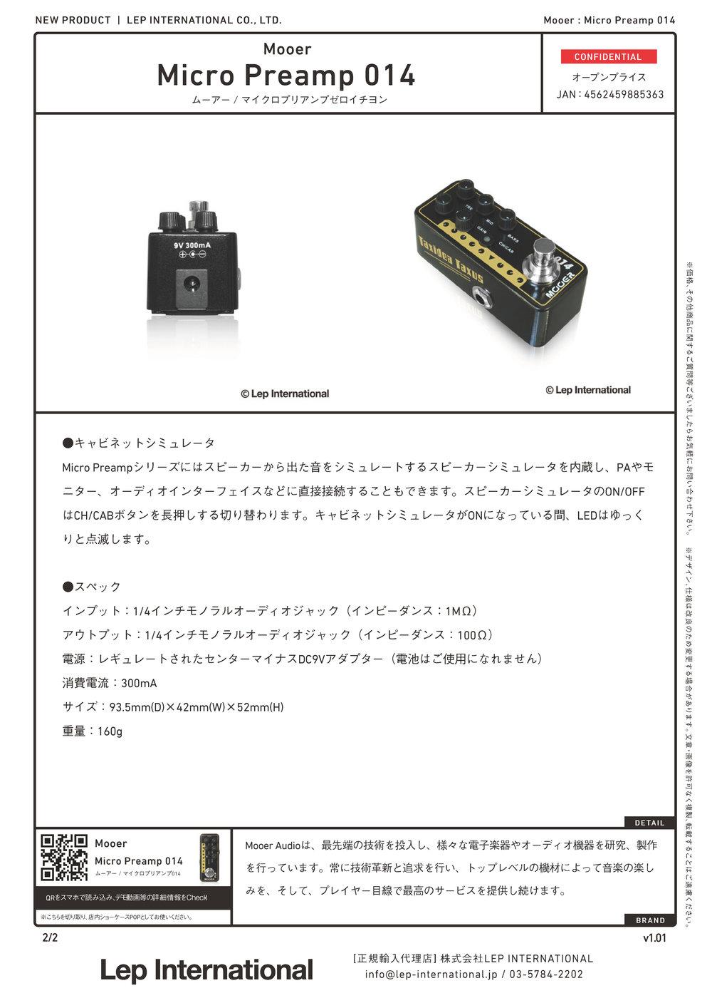 mooer micropreamp014 v1.01_ページ_2.jpg