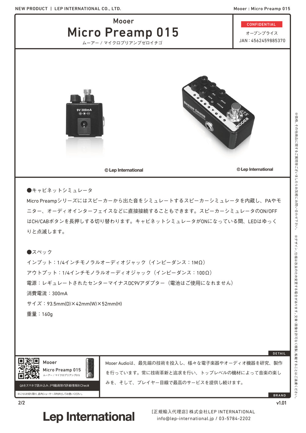 mooer micropreamp015 v1.01_ページ_2.jpg