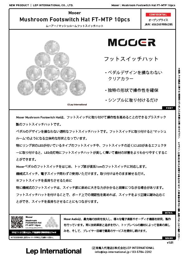 mooer-mushroomfootswitchhatft-mtp10pcs-v1.01.jpg