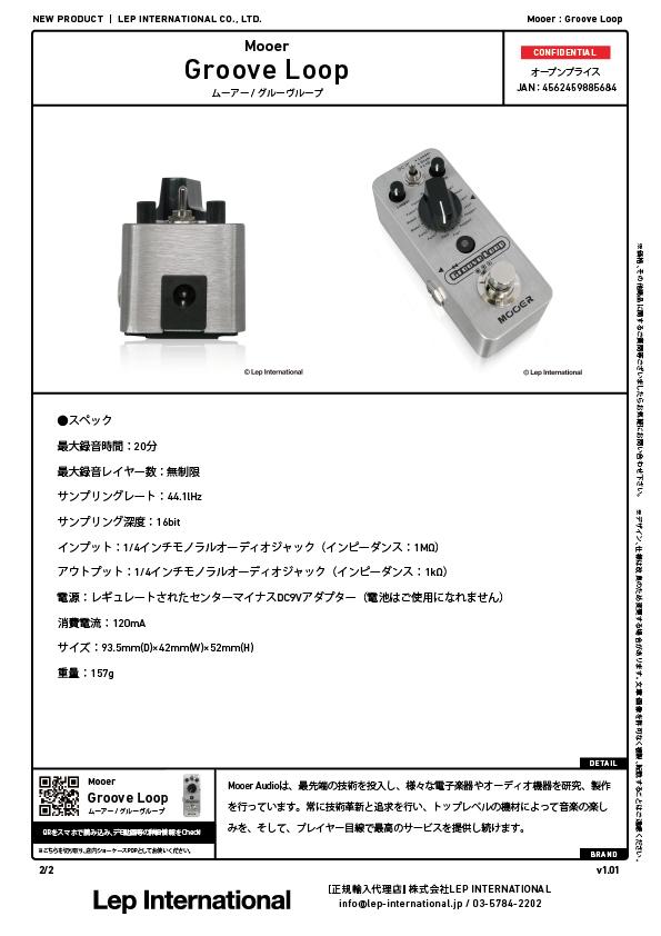 mooer-grooveloop-v1.01-02.jpg