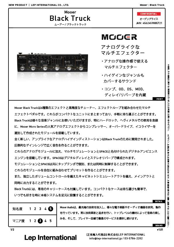 mooer-blacktruck-v1.01-01.jpg