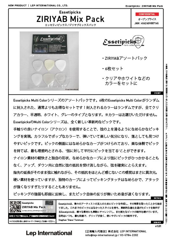 essetipicks-ziriyabmixpack-v1.01.jpg