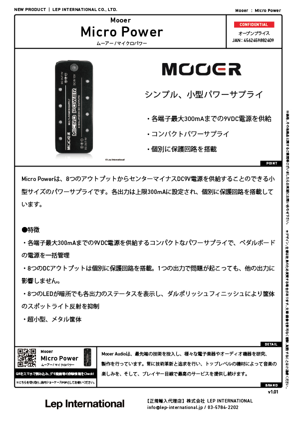 mooer-micropower-v1.01.jpg