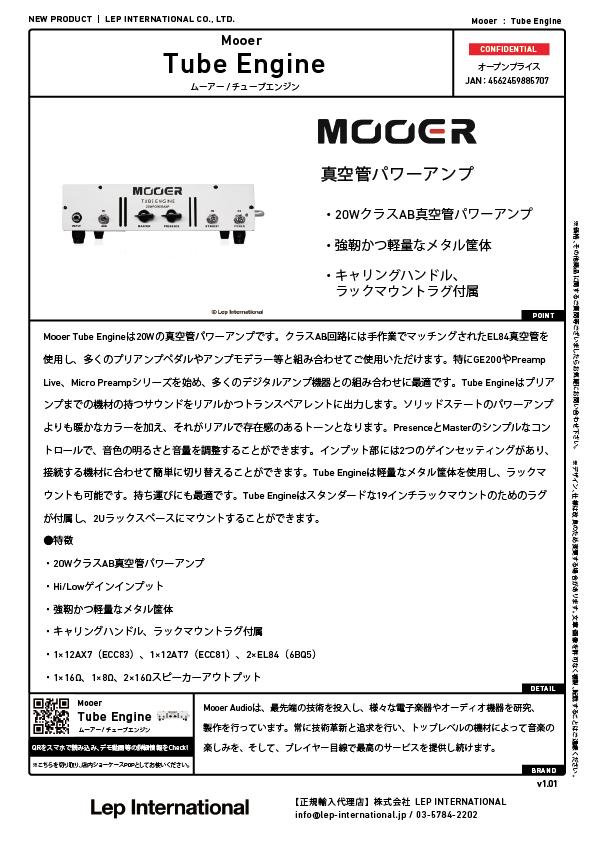 mooer-tubeengin-v1.01.jpg