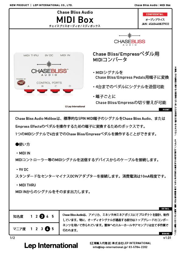 chaseblissaudio-midibox-v1.01-01.jpg