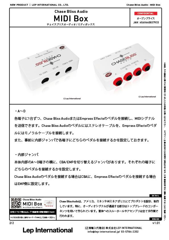 chaseblissaudio-midibox-v1.01-02.jpg