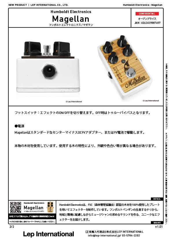 humboldtelectronics-magellan-v1.01-02.jpg