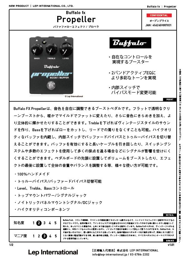 buffalofx-propeller-v1.01-01.jpg