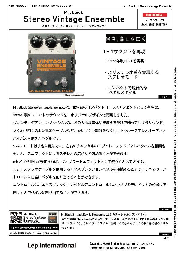mr.black-stereovintageensemble-v1.01.jpg