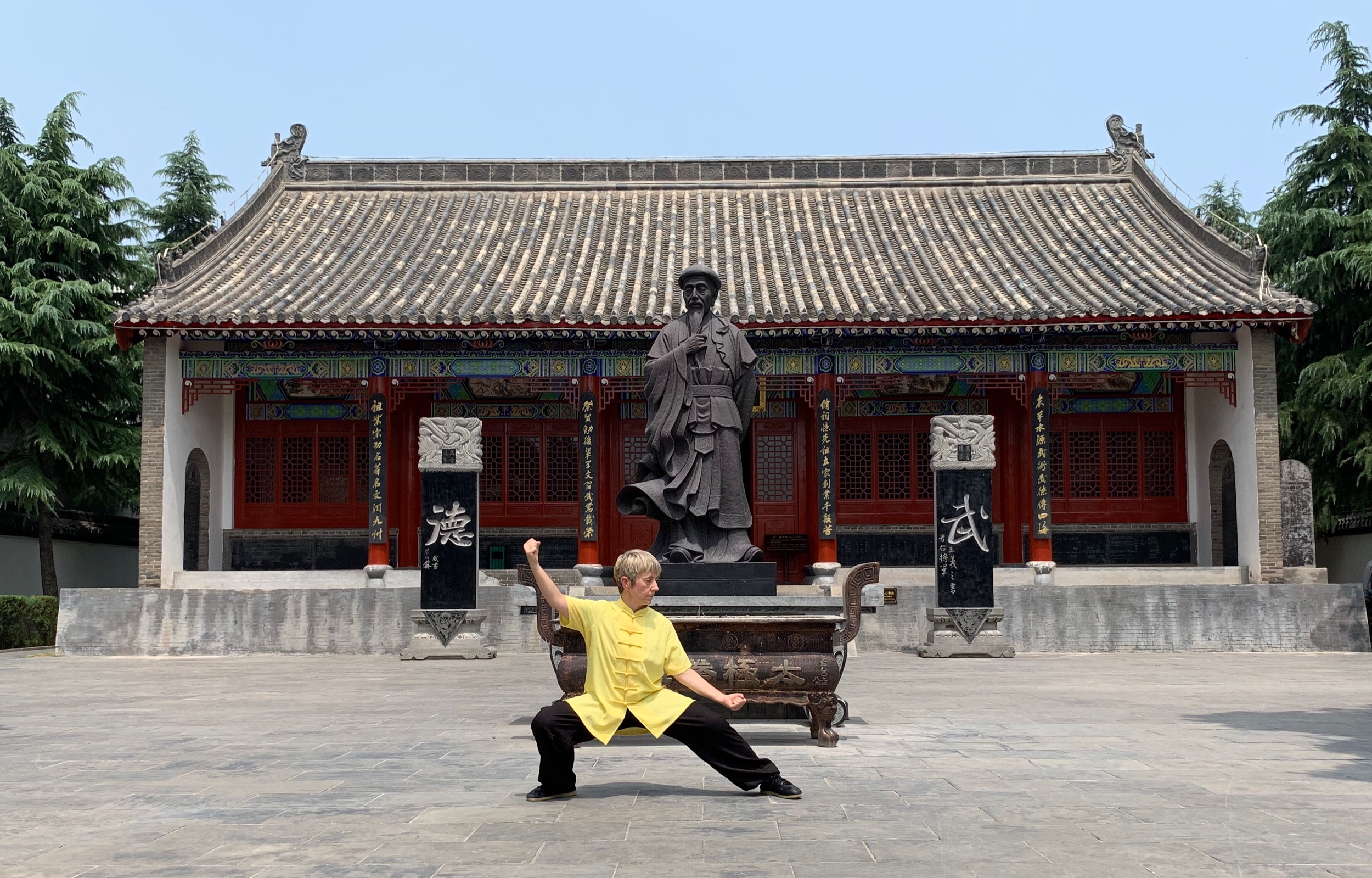 Kimsights Blog - Embrace the Moon - A Seattle Tai Chi and
