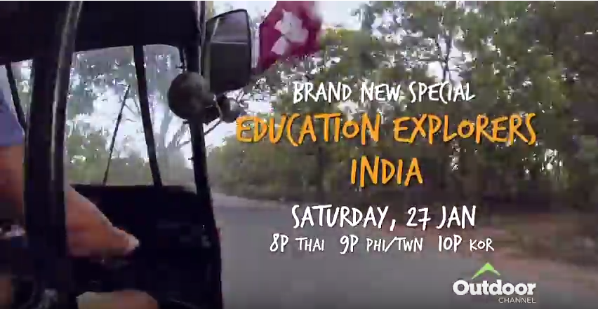 Education explorers outdoor channel 2
