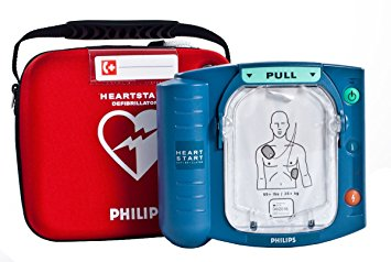 A Philips AED model.