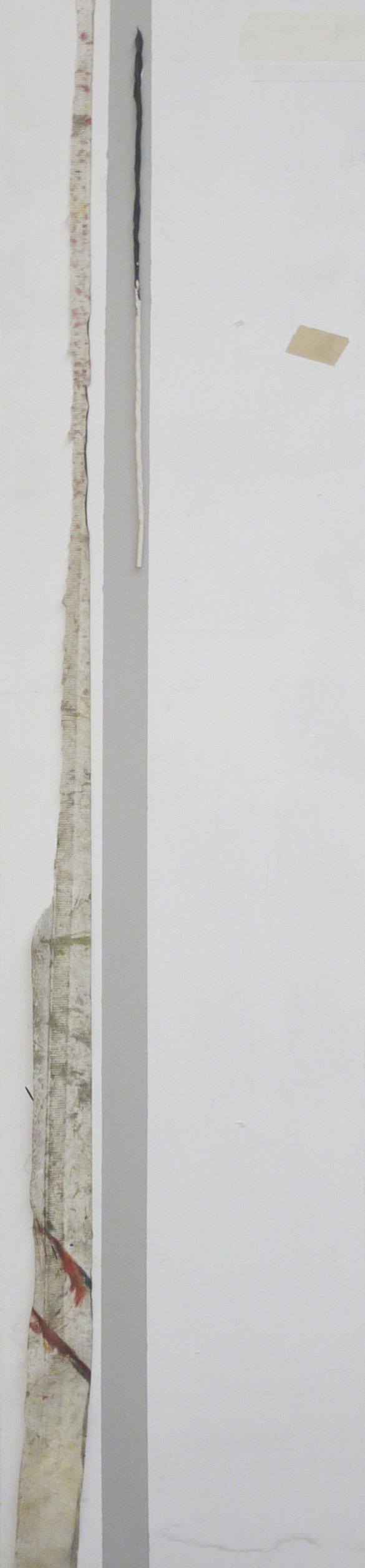 Composition 17 (2017)