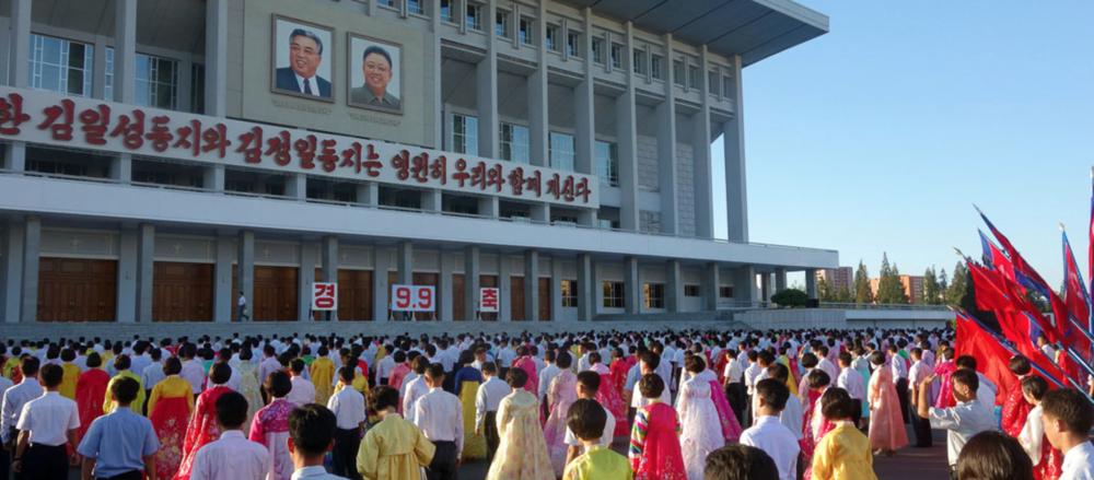 north korea -
