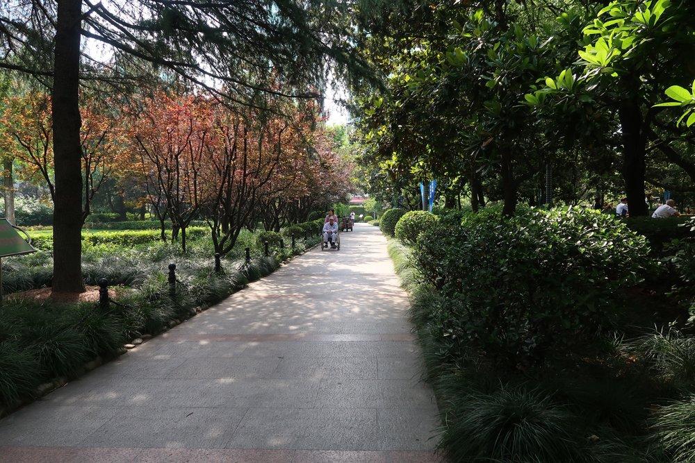 Huaihai Park (淮海公园)
