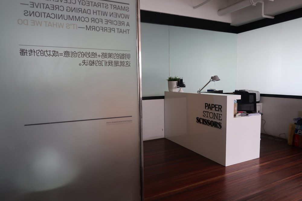 Each morning when I arrived at the office, I would greet the friendly receptionist who sat at this front desk, Cherry.