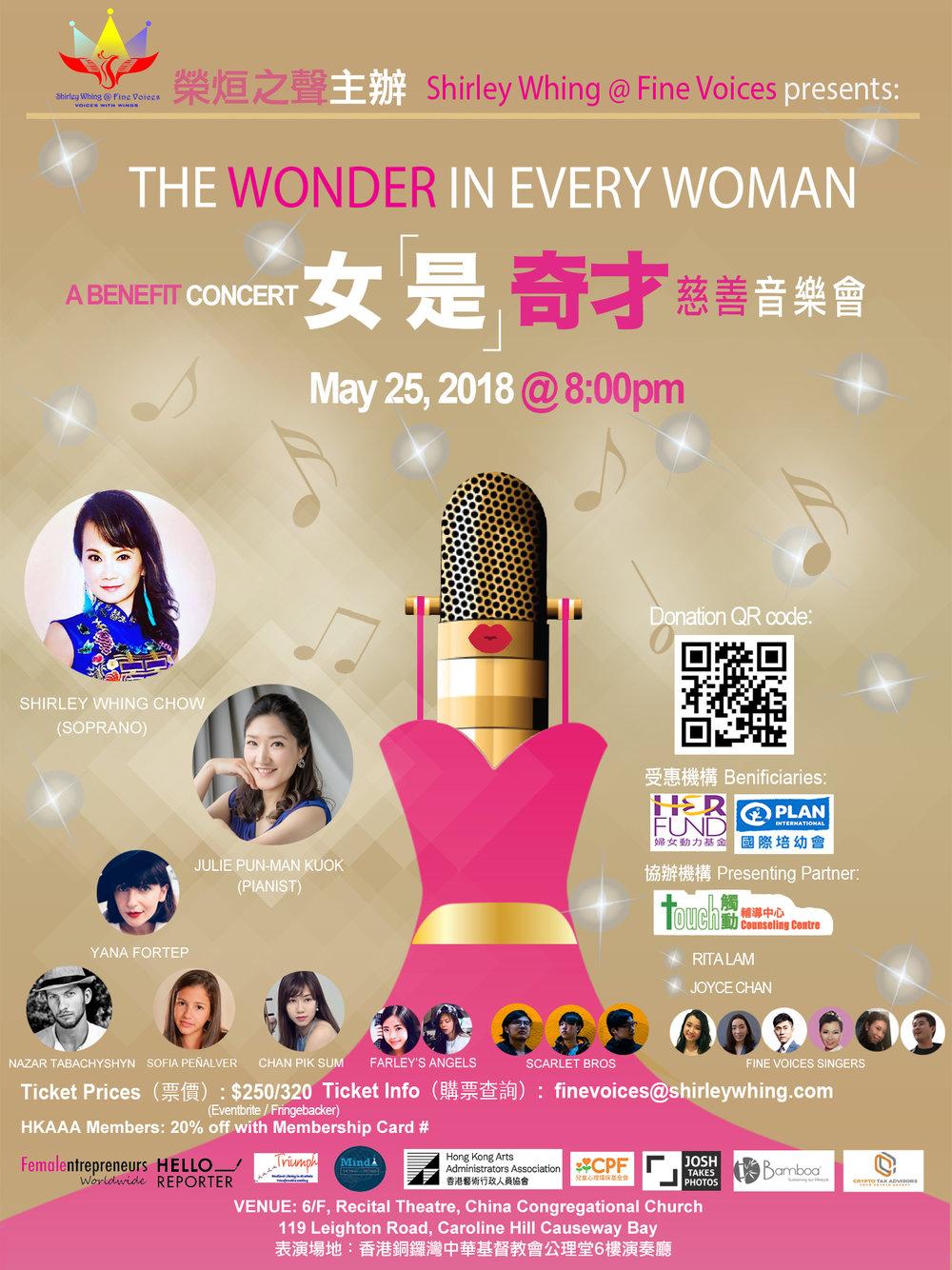 May 25 poster.jpg