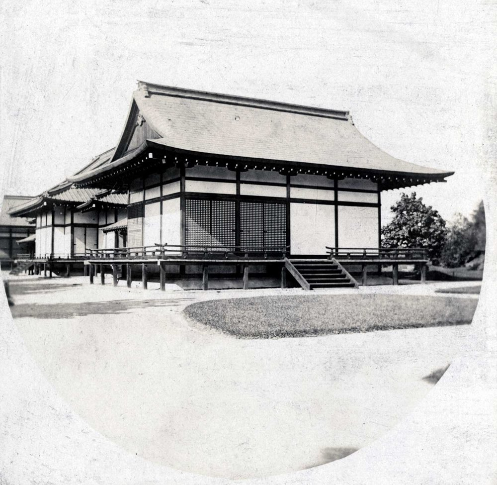 Jackson Park, Ho-o-den (Phoenix Hall), Series II, University of Chicago, Special Collections Research Center, apf2-04518, undated.