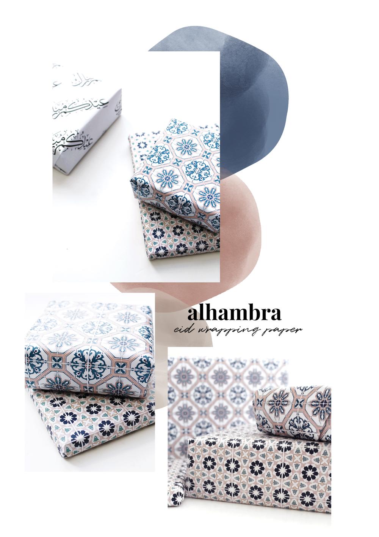 Printable_Eid_Gift_Wrap_ambinteriors.jpg