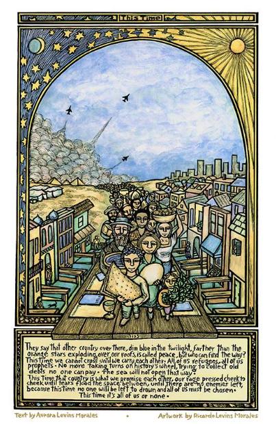 Illustration by Ricardo Levins Morales