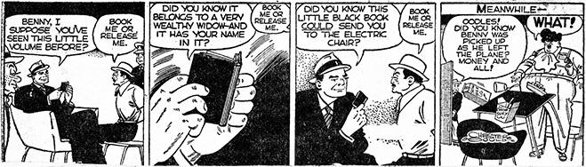 Panel from September 20, 1955