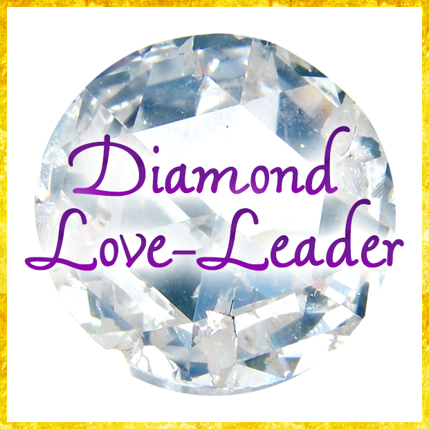 diamond-love-leader.png