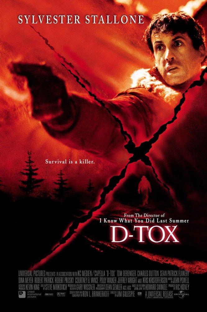 D-TOX.jpg