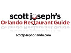 Scott Joseph Logo hi res.001.jpeg