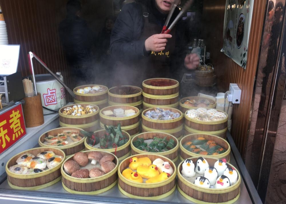 Shanghai Old Town Buns