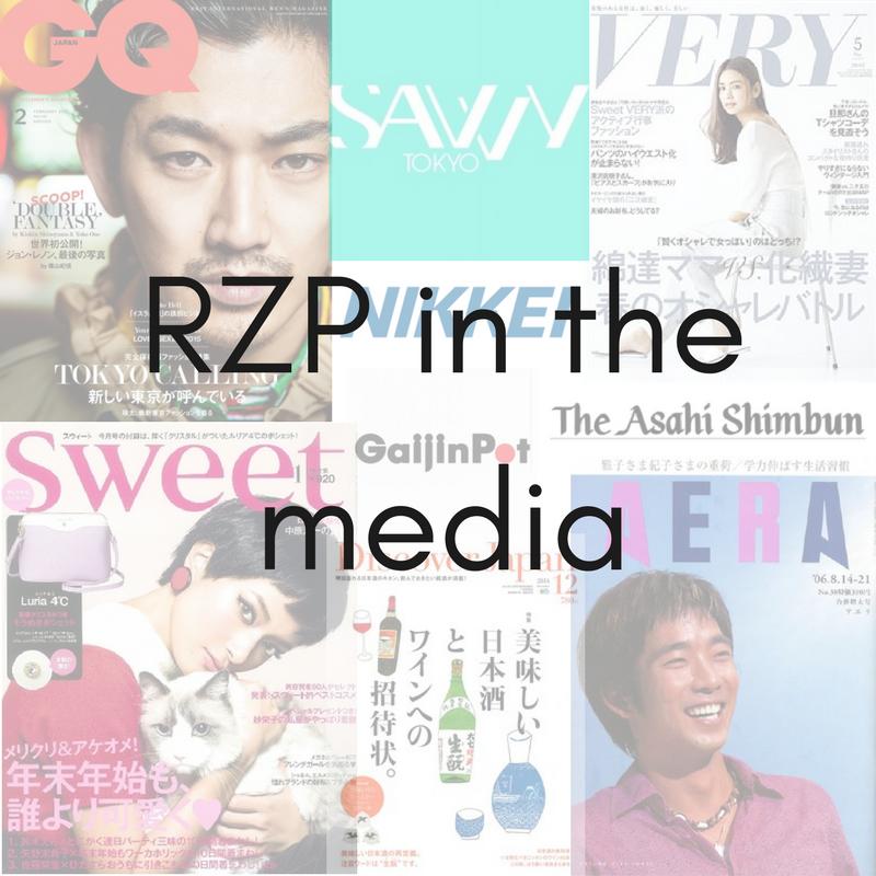 RZP Media