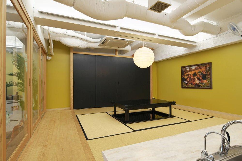 kitchen and tatami room, Otsuka