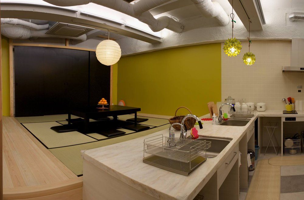 kitchen, Otsuka