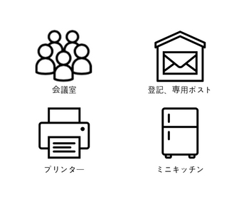 Sugamo Icons.jpg