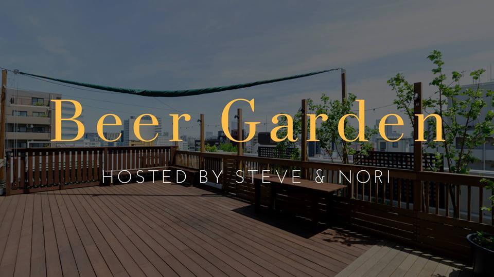 Beer Garden.jpg