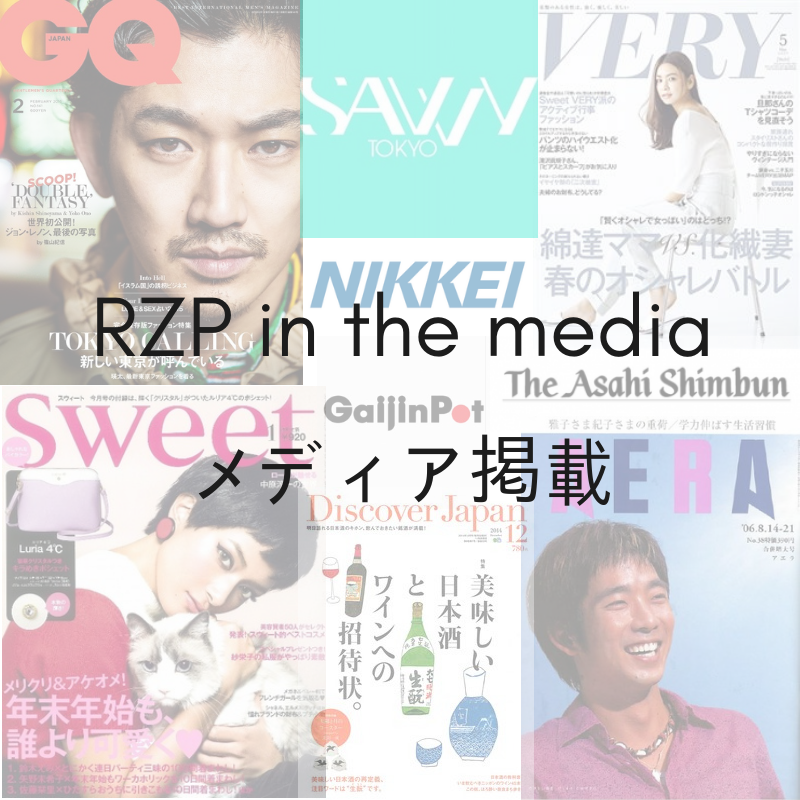 RZP SHARE HOUSE MEDIA.png