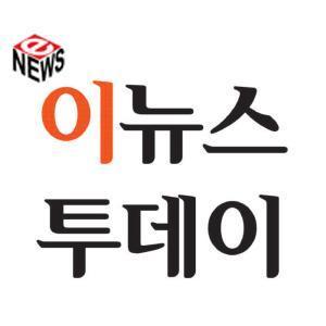 enewstodaykorea.jpg