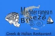 Mediterranean Breeze.jpg