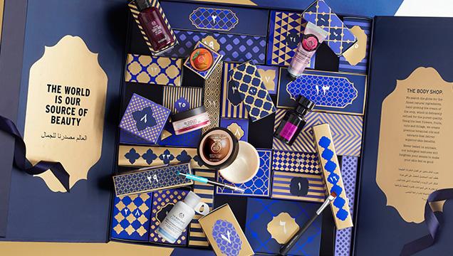 Eid Treats Collection Beauty gift set