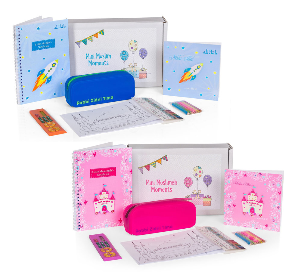 Kids Eid Gift Boxes