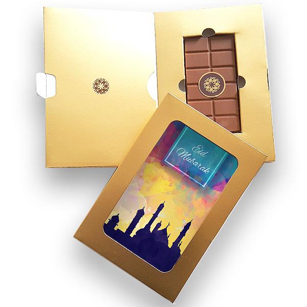 Chocolate Eid Card