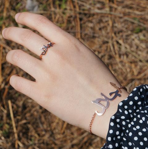 Arabic Jewellery